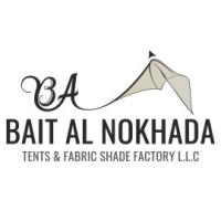 Bait Al Nokhada Tents & Fabric Shade Factory L.L.C, Abu Dhabi