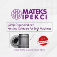 Mateks Ipekci Makine Tekstil San. ve Tic. Ltd. Sti., Istanbul