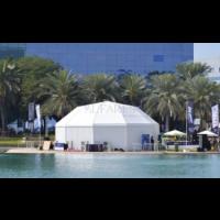Mazaya Al Fares International Tents - Riyadh Branch, Riyadh