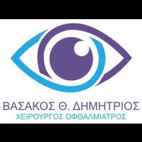 Οφθαλμίατρος Βασάκος Δημήτριος, Θεσσαλονίκη