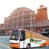 Jaipur Sightseeing Tour By Bus